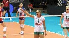 Волейболните националки тръгнаха с драматична загуба от Чехия на турнира от веригата Гран При в Пуерто Рико