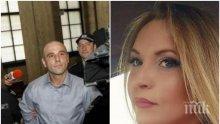 ИЗВЪНРЕДНО! Убиецът на Виола влиза по направление за 30 дни в психиатрия