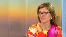 ОСТРО! Министър Захариева изригна по казуса с НДК: Щом се говори, че има натиск, трябва да се посочи и от кого е осъществен! Боршош да си каже
