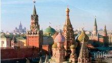 Русия се наема да организира среща между държавните глави на Армения и Азербайджан