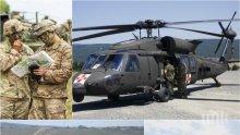 """ИЗВЪНРЕДНО В ПИК! Няма опасност за живота на американския военен, който бе откаран в болница по спешност с хеликоптер от полигона в """"Корен""""!"""