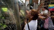 Чуждестранните наблюдатели призоваха да се признае проведеният от опозицията референдум във Венецуела