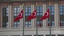 КРУТИ МЕРКИ! Турция забрани на повече от 53 хил. чужденци да прекосяват границите й