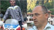 Става страшно! Търсят Кристиян от Триград вече и в Гърция
