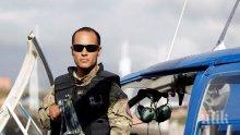 Закана! Офицерът, извършил атаката с хеликоптер на сградата на Върховния съд във Венецуела, обеща общонационални протести
