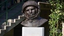 Ценен експонат: Агенцията за космически технологии на Тайланд получи бюст на Юрий Гагарин