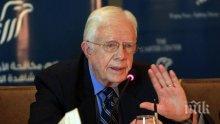 Американският президент Джими Картър откаран в болница!