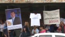 Недоволство! Жителите на село Варвара блокираха главният път Пазарджик-Велинград