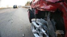 ИЗВЪНРЕДНО! Румънци се потрошиха в катастрофа край Самоков