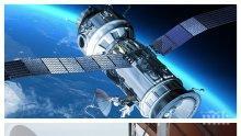 """САМО В ПИК! АФЕРАТА """"БУЛСАТКОМ""""! Истината за """"първия български сателит в Космоса"""""""