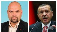 ВМРО бие тревога: Задава се пиршество на кръволоците! Турското консулство пак провокира - чества в Шумен смазването на преврата срещу Ердоган