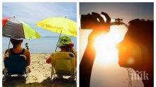 ЖЕГИТЕ ОТСТЪПВАТ! На морето слънцето ще грее щедро, в Западна България ще се появят облаци