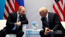 """Путин похвали Тръмп за умението му да """"слуша"""""""