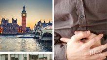 БЪЛГАРИН В ШОК! Нашенец чакал 8 часа да го прегледат със силна болка в гърдите в лондонска болница