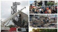 Кранът на демонтираната държава