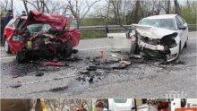 """ТРАГЕДИЯ! Жена е починала при инцидента в отсечката на """"смъртта"""" Русе-Бяла! Ударът е бил челен!"""