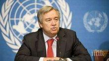 Шефът на ООН Гутереш зове властите във Венецуела да намерят мирен изход от кризата