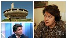 ИЗВЪНРЕДНО В ПИК TV! Татяна Дончева с мощни разкрития за скандалите в държавата: Агенция по приватизация, трудова инспекция и икономическа полиция трябва да разследват сделката на Домусчиеви, а не министрите