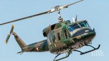 Отцепиха пътя към Спешното на Пещерско шосе в Пловдив, военен хеликоптер се приземи в болницата