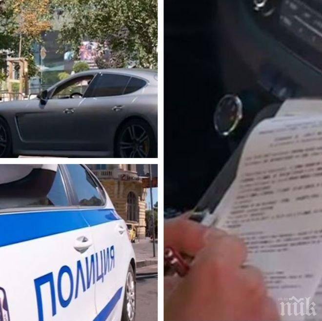 Наказателно! Собственик на луксозна кола остана без книжка заради неплатени глоби