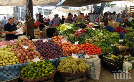 Турция трета икономика в света - Информационна агенция ПИК