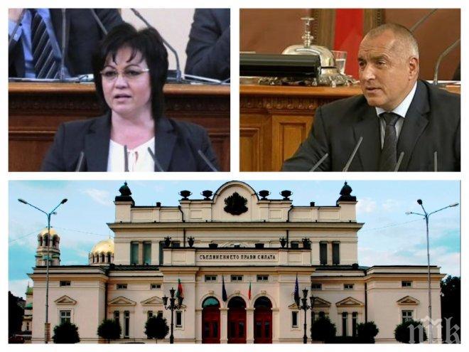 ИЗВЪНРЕДНО В ПИК ТV! Корнелия Нинова пита Борисов за Бялата книга на Юнкер, депутатите влизат в горещи дебати