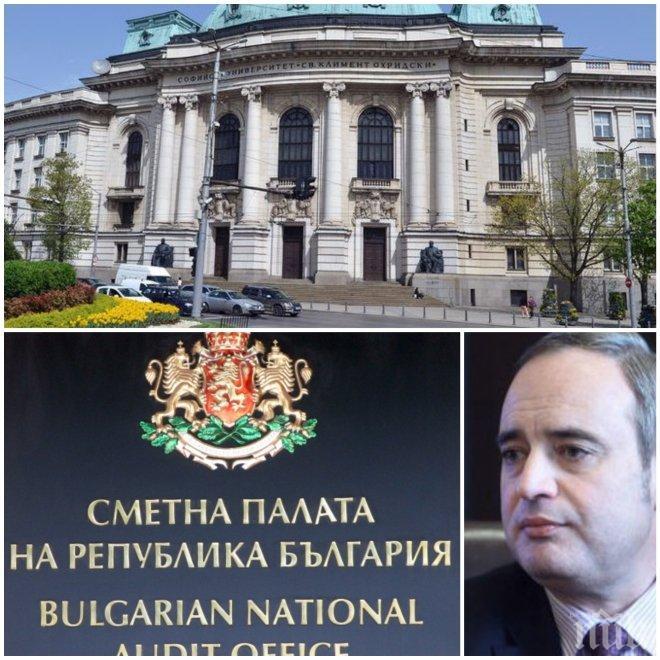 ЕКСКЛУЗИВНО В ПИК! Софийският университет отговори на Сметната палата за скандала с финансовия отчет