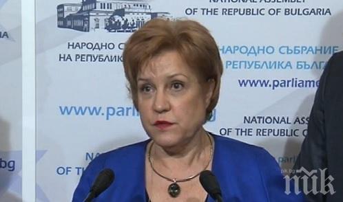 ИЗВЪНРЕДНО В ПИК TV! Менда Стоянова: Нямаше смислени аргументи, но прагът за кешови плащания остана 10 хил. лева
