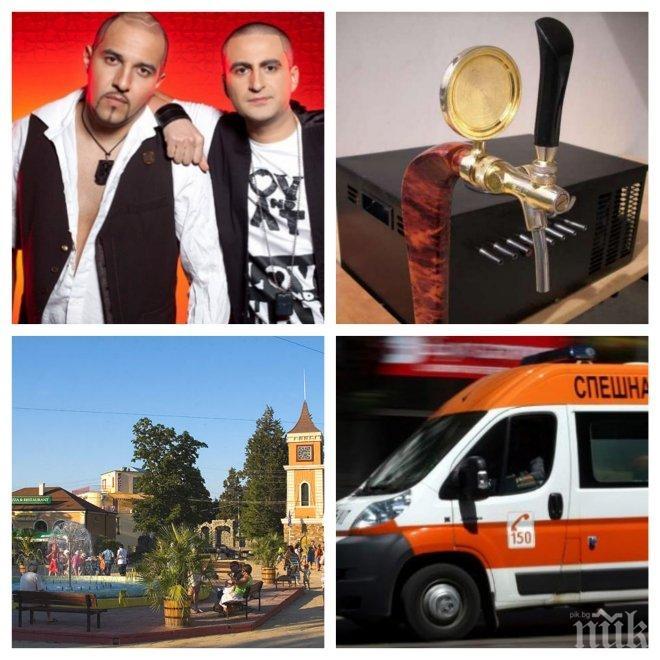 """САМО В ПИК! Разтърсваща трагедия! Машина за бира уби човек от екипа на Румънеца и Енчев на фестивала """"Обзор мези"""""""