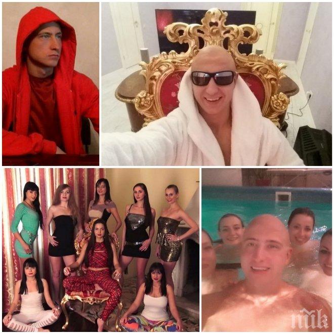 Рускиы секс