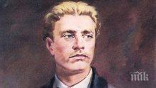Честваме 180-годишнината от рождението на Васил Левски