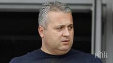КУРИОЗ! Коко Динев иска за 10 години цялата спортна база в Сандански срещу наем от… 1 лев