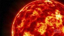 СТАВА СТРАШНО! Разрушителна слънчева буря се движи към Земята