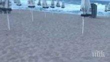 Висша морска математика: Чадър-6 лева, шезлонг - 6 лева, общо 18 лева