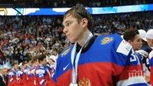 СЕНЗАЦИЯ! Българин подписа с Ню Йорк Рейнджърс в НХЛ