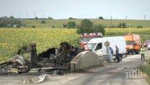 Загинал е шофьорът на цистерната, която изгоря на пътя Провадия-Айтос (СНИМКИ)