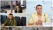ЕКСКЛУЗИВНО И САМО В ПИК! Зам.-парламентарният шеф на Луганската народна Република проговори за екшъна - ще предизвика ли война Малорусия, Кремъл ли е зад гърба й?
