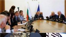 Министерски съвет със строги мерки срещу тероризма и киберпрестъпленията