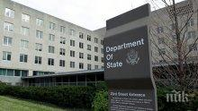 Заместник държавният сектерат на САЩ ще води американската делегация на преговорите за контрол на иранската ядрена програма във Виена