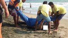 ТРАГЕДИЯТА НА ЗЛАТНИТЕ! Това е Кристиян, който се удави навръх Илинден (СНИМКА)