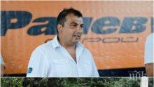 ИЗВЪНРЕДНО В ПИК! Хората от Община Септември протестират и питат кмета Марин Рачев: Краде ли се? (СНИМКА)