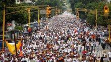 Опозицията във Венецуела призова за общонационална стачка