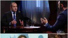 БОМБА В ПИК! Бившата жена на Румен Радев Гинка се оплака в СЕМ заради интервюто на президента по Би Ти Ви - иска налагане на глоба, защото споменали сина й (СТЕНОГРАМА)