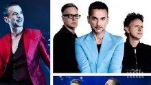 """На турне! Бъбречна криза на Дейвид Геън провали концерт на """"Депеш Мод"""" в Минск"""