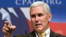 Майк Пенс: САЩ искат да засилят партньорството си със Сърбия