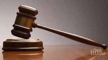 НСИ: Над половината от подсъдимите у нас се разминават с условни присъди