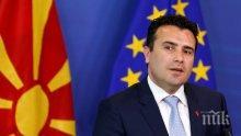 """Радио """"Свободна Европа"""": Договорът на Македония с България е тайна за обществото"""