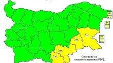 Предупреждение! Жълт код за обилни валежи, за 4 области на страната днес