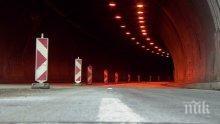 """Важно! Временно затварят тунел """"Траянови врата"""" на магистрала """"Тракия"""" в посока Пловдив"""