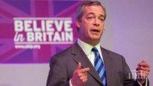 Найджъл Фараж: Великобритания не дължи никакви пари на Европейския съюз